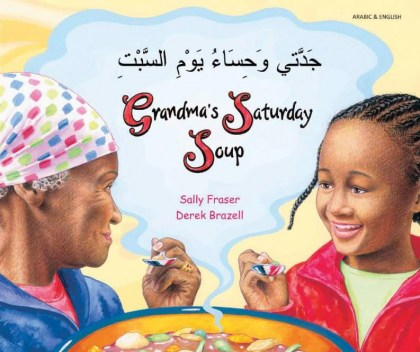 9781844449262-grandma-s-saturday-soup-arabic-and-english