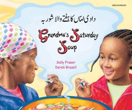9781844449491-grandma-s-saturday-soup-urdu-and-english
