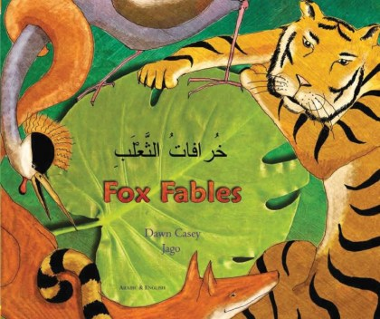 9781846110016-fox-fables-arabic-and-english