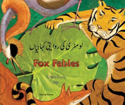 9781846110313-fox-fables-urdu-and-english