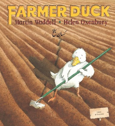 9781846110665-farmer-duck-urdu-and-english