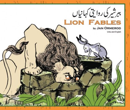 9781846111211-lion-fables-urdu-and-english