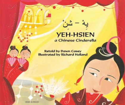 9781846111259-ueh-hsien-a-chinese-cinderella-arabic-and-english