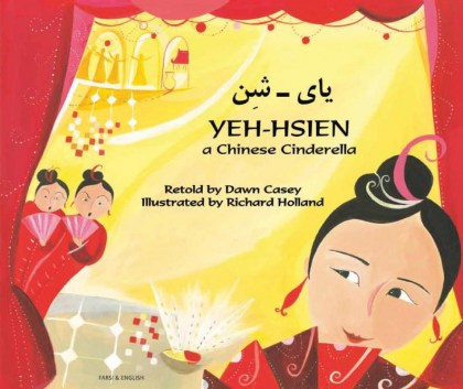 9781846111297-ueh-hsien-a-chinese-cinderella-farsi-and-english