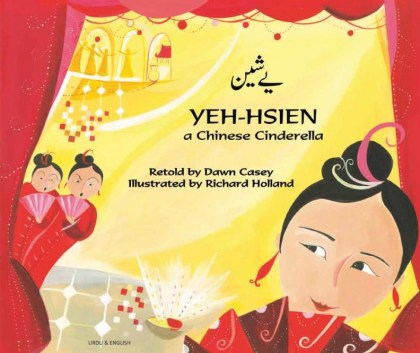 9781846111488-ueh-hsien-a-chinese-cinderella-urdu-and-english