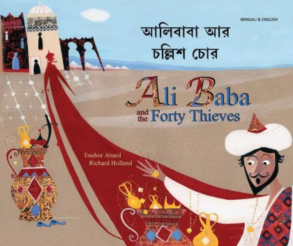9781846111570-ali-baba-and-the-forty-thieves-bengali-and-english