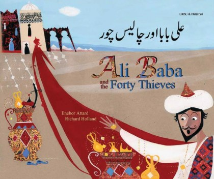 9781846111648-ali-baba-and-the-forty-thieves-urdu-and-english