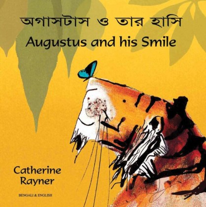 9781846111709-augustus-and-his-smile-bengali-and-english