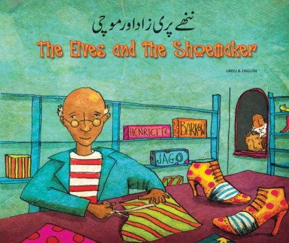 9781846112010-elves-the-shoemaker-urdu-and-english