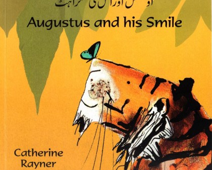 9781846112096-augustus-and-his-smile-urdu-english-edition