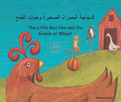 9781846112119-little-red-hen-and-the-grains-of-wheat-arabic-and-english