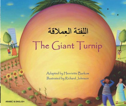 9781846112294-the-giant-turnip-arabic-and-english