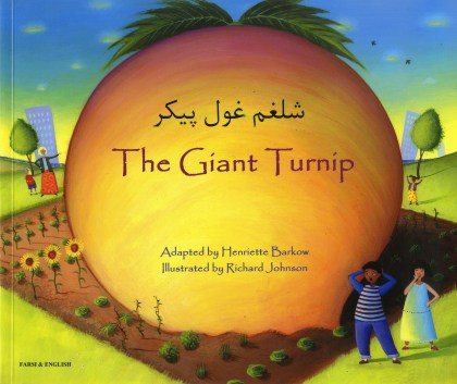 9781846112348-giant-turnip-farsi-and-english