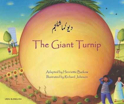 9781846112478-giant-turnip-urdu-and-english