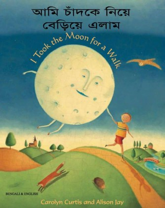 9781846113840-i-took-the-moon-for-a-walk-bengali-and-english