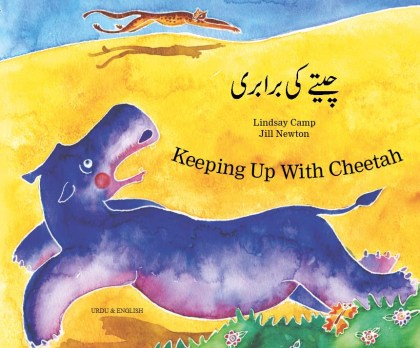 9781846114571-keeping-up-with-cheetah-urdu-and-english
