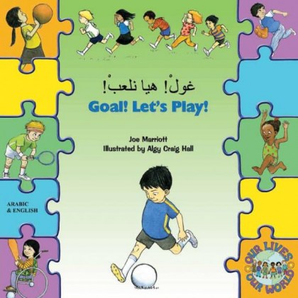 9781846115547-goal-let-s-play-arabic-and-english