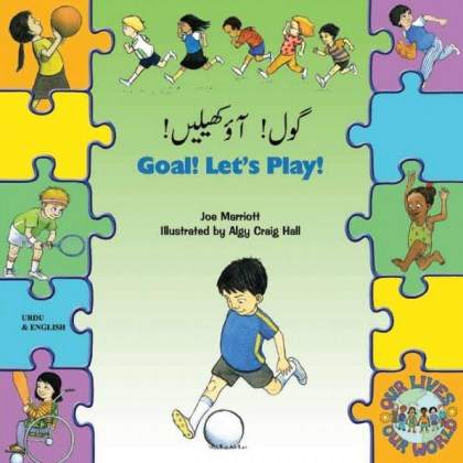 9781846115868-goal-let-s-play-urdu-and-english