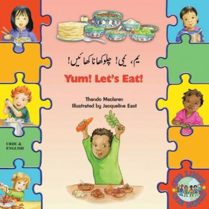 9781846115899-uum-let-s-eat-urdu-and-english