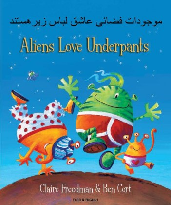9781846116964-aliens-love-underpants-farsi-and-english