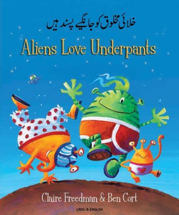 9781846116971-aliens-love-underpants-urdu-and-english