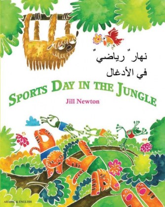 9781846117305-sports-day-in-the-jungle-arabic-and-english
