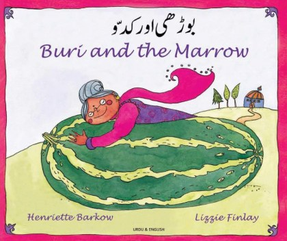 9781852695927-buri-and-the-marrow-urdu-and-english