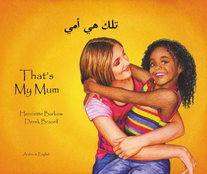 9781852695965-that-s-my-mum-arabic-and-english