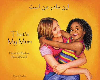 9781852695996-that-s-my-mum-farsi-and-english
