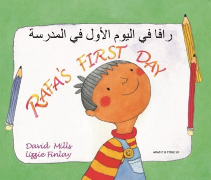 9781852696313-rafa-s-first-day-arabic-and-english