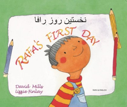 9781852696344-rafa-s-first-day-farsi-and-english