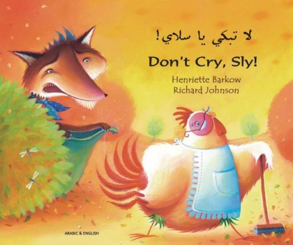 9781852696498-don-t-cry-sly-arabic-and-english