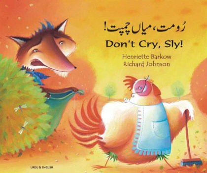 9781852696719-don-t-cry-sly-urdu-and-english