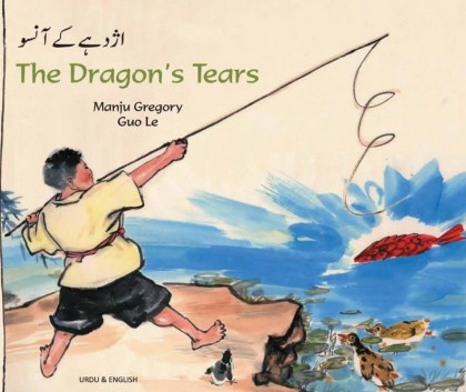 9781852696993-dragon-s-tears-urdu-and-english