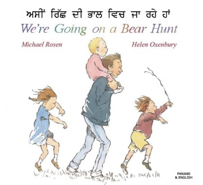 9781852697143-we-re-going-on-a-bear-hunt-panjabi-and-english