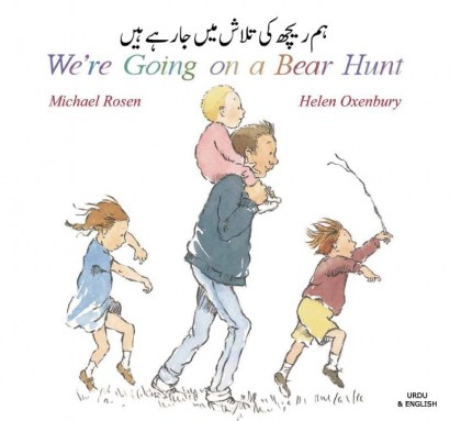 9781852697211-we-re-going-on-a-bear-hunt-urdu-and-english