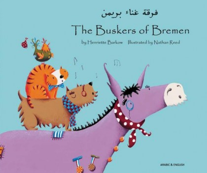 9781852697655-buskers-of-bremen-arabic-and-english