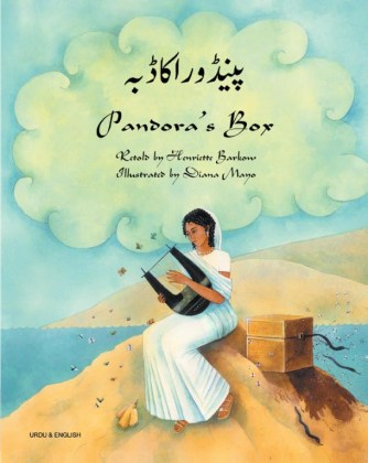9781852698942-pandora-s-box-urdu-and-english