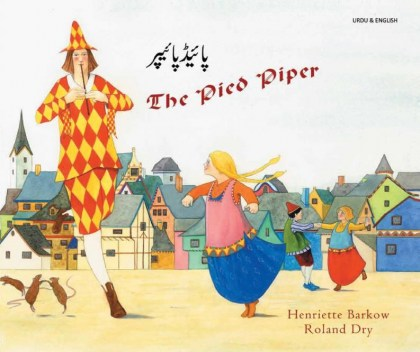 9781852699161-pied-piper-urdu-and-english