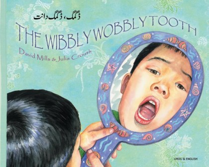 9781852699321-wibbly-wobbly-tooth-urdu-and-english