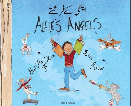 9781852699437-alfie-s-angels-urdu-and-english