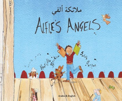 9781852699529-alfie-s-angels-english-and-arabic