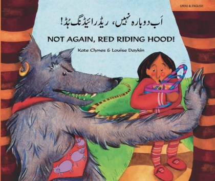 9781852699543-not-again-red-riding-hood-urdu-and-english