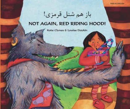 9781852699789-not-again-red-riding-hood-farsi-and-english