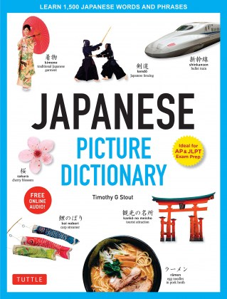 9784805308998-japanese-picture-dictionary