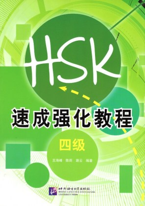 9787561935682-a-short-intensive-course-of-new-hsk-level-4