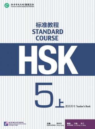 9787561955239-hsk-standard-course-5a-teacher-s-book