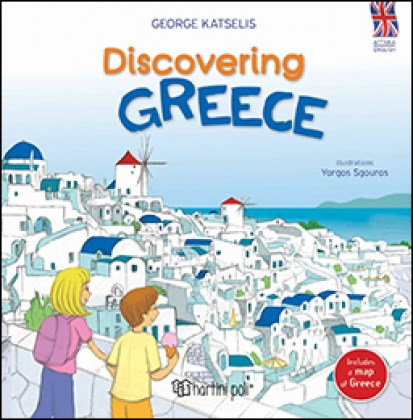 9789606212222-discovering-greece