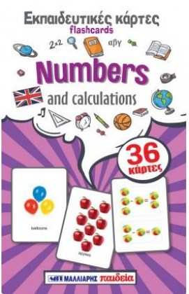 9789606440120-numbers-and-calculations-flashcards